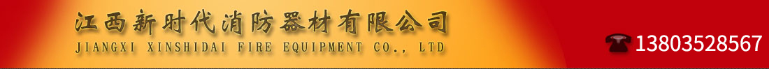 江西新时代必威新网站有限公司